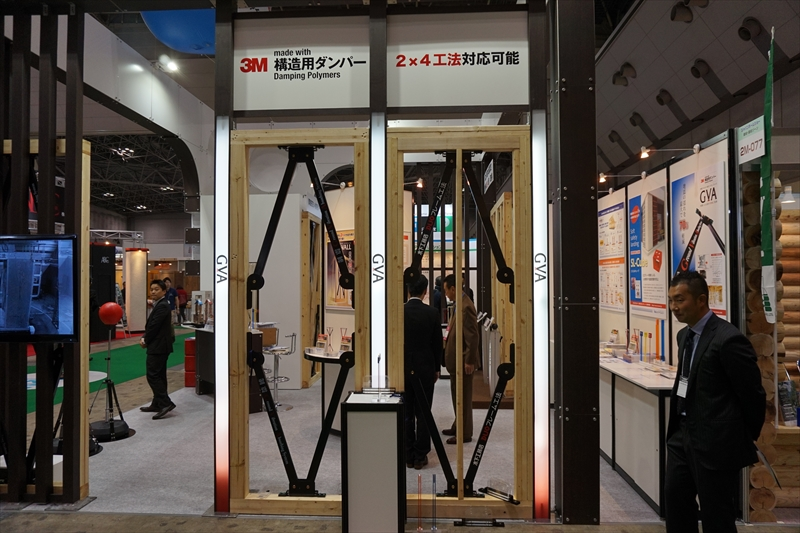 Japan Home + Building Show ジャパンホームショー2014