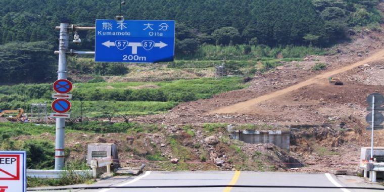 熊本地震のイメージ