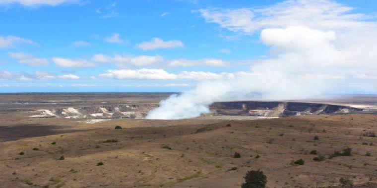 火山のイメージ